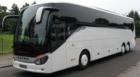 Автобус 30-35 мест ВИП